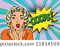 oops pop art blond woman 31834509