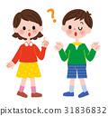 孩子 小孩 小朋友 31836832
