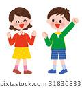 孩子 小孩 小朋友 31836833