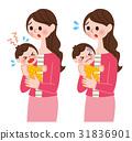 育兒 媽媽 嬰兒 31836901