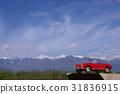 紅色minicar和北阿爾卑斯山水平的照片 31836915