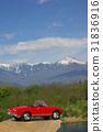 紅色minicar和北阿爾卑斯山垂直照片 31836916