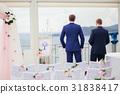 groom and groomsmen at wedding ceremony 31838417