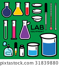 test, tube, lab 31839880
