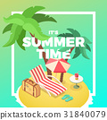 summer time island 31840079