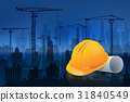 Safety helmet with construction field. 31840549