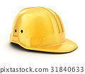 Yellow helmet worker 31840633