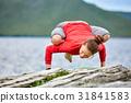 stone,yoga,exercise 31841583