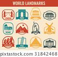 World landmarks flat icon set. Travel and Tourism 31842468
