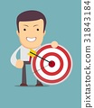 successful businessman aiming target with arrow 31843184