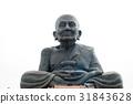Statue of Luang Phor Tuad , Hua Hin , Thailand  31843628