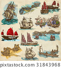 An hand drawn full sized collection, pack of Boats 31843968
