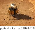화성, 마르스, 말스 31844010