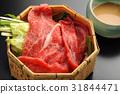 涮涮肉 31844471