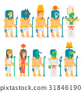 Ancient egyptian gods set cartoon design 31846190