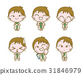 Set of Cartoon Doctor, Vector illustration 31846979