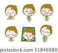 Set of Cartoon Doctor, Vector illustration 31846980
