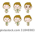 Set of Cartoon Doctor, Vector illustration 31846983