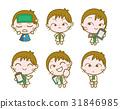 Set of Cartoon Doctor, Vector illustration 31846985