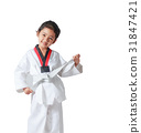 Happy Asian little girl smile and tie a white line 31847421