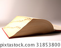 교육, 사전, 정물 31853800