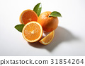 Orange 31854264