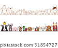 動物 寄宿生 邊界 31854727