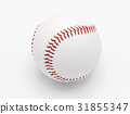 Isolated baseball on a white background  31855347
