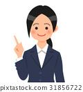 女性 女 女人 31856722