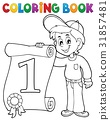 Coloring book boy holds certificate 31857481
