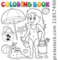 Coloring book girl and beach objects 31857490