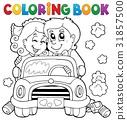 着色 书籍 书 31857500