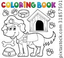 Coloring book with police dog 31857501