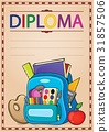 Diploma composition image 4 31857506