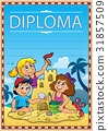 Diploma subject image 7 31857509