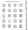 Business & Office icons set 2. Line Thickness icon 31857967