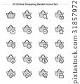 Shopping cart icons set. Line thickness icon 31857972