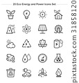 Eco energy and power icons set. Line icon 31858120
