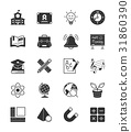School and education icons set 1 31860390