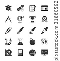 School and education icons set 2 31860592