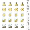 Money & currency icons. color set. Vector icon 31861250