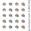 Shopping Basket icons. Color set. Vector icon 31861260