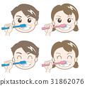 牙膏 牙粉 男生 31862076