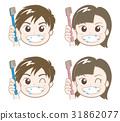 牙膏 牙粉 男生 31862077