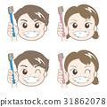 牙膏 牙粉 男孩 31862078