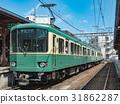 에노덴, 에노시마 전철, 홈 31862287