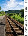 railroad, railway, track 31862914