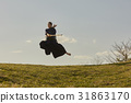 kendo, jumping, portrait 31863170