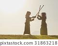 劍道女孩和富士山 31863218