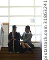 검도 소녀 격려 친구 31863241
